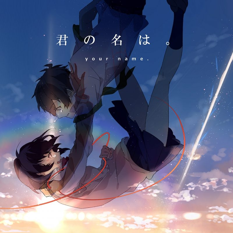 10 New Kimi No Na Wa Wallpapers FULL HD 1920×1080 For PC Background 2018 free download 1073 kimi no na wa fonds decran hd arriere plans wallpaper abyss 800x800