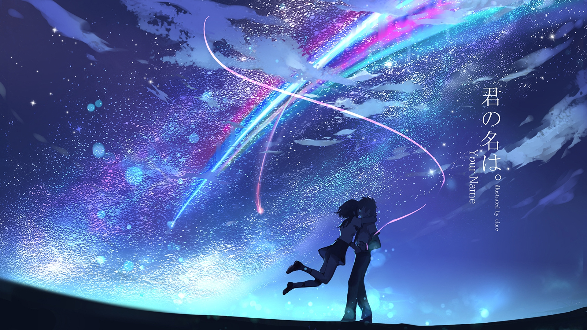 1073 kimi no na wa. hd wallpapers | background images - wallpaper abyss