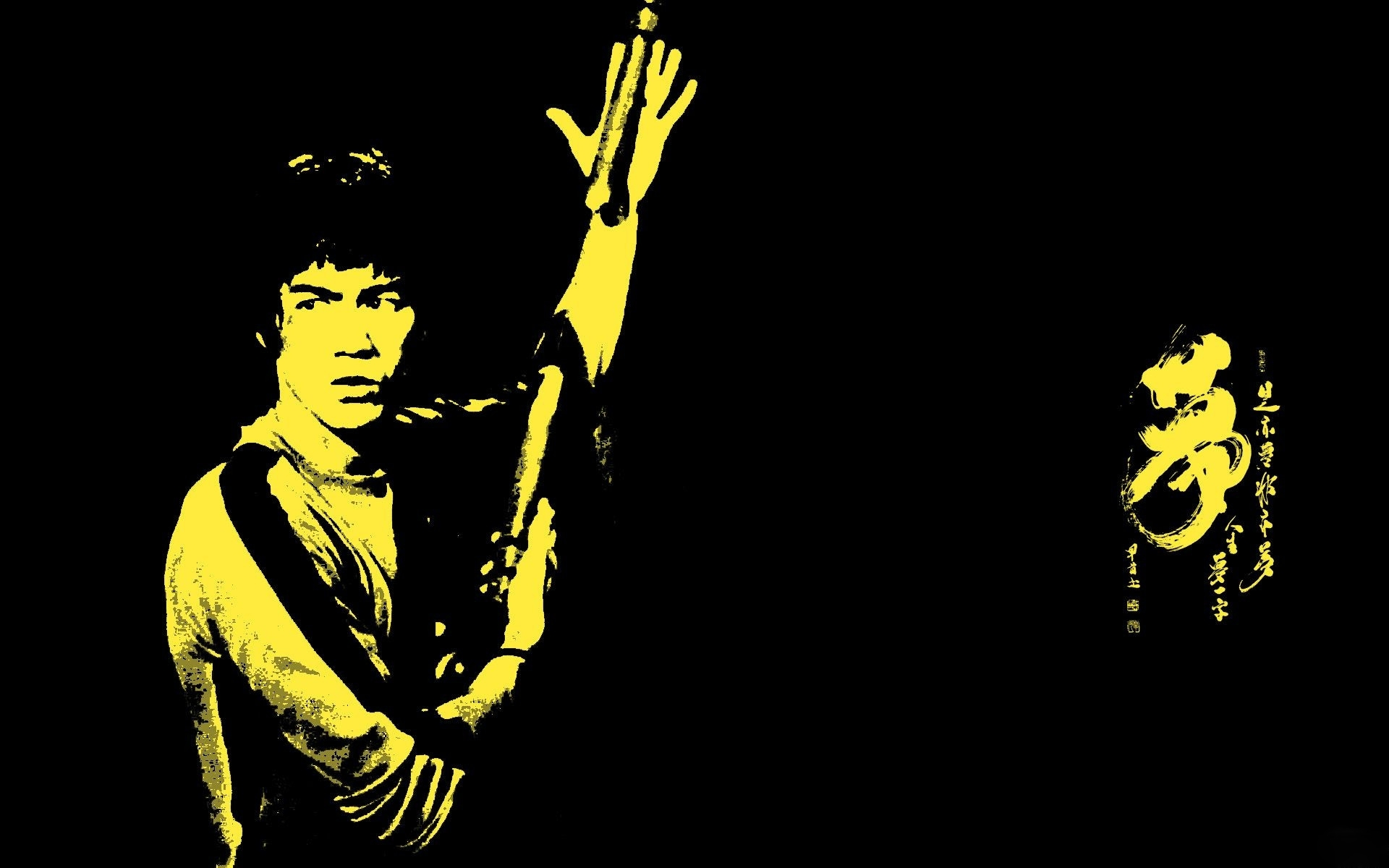 46 bruce lee fonds d'écran hd | arrière-plans - wallpaper abyss