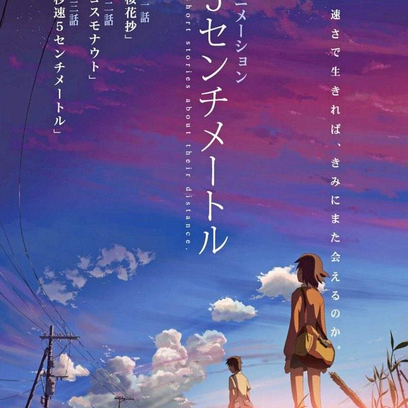 10 New 5 Centimeters Per Second Poster FULL HD 1080p For PC Background 2018 free download 5 centimeters per second byosoku go senchimetoru short animation 800x800