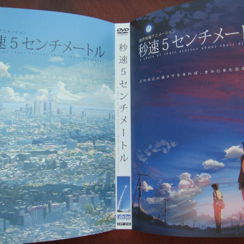 10 New 5 Centimeters Per Second Poster FULL HD 1080p For PC Background 2018 free download 5 centimeters per second special edition japan dvd set review 800x800