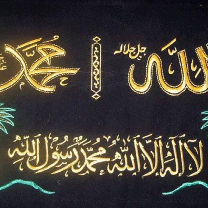 10 Best Most Beautiful Allah Muhammad Wallpaper FULL HD 1920×1080 For PC Desktop 2018 free download allah muhammad name wallpapers free hd for desktop hd wallpaper 800x800