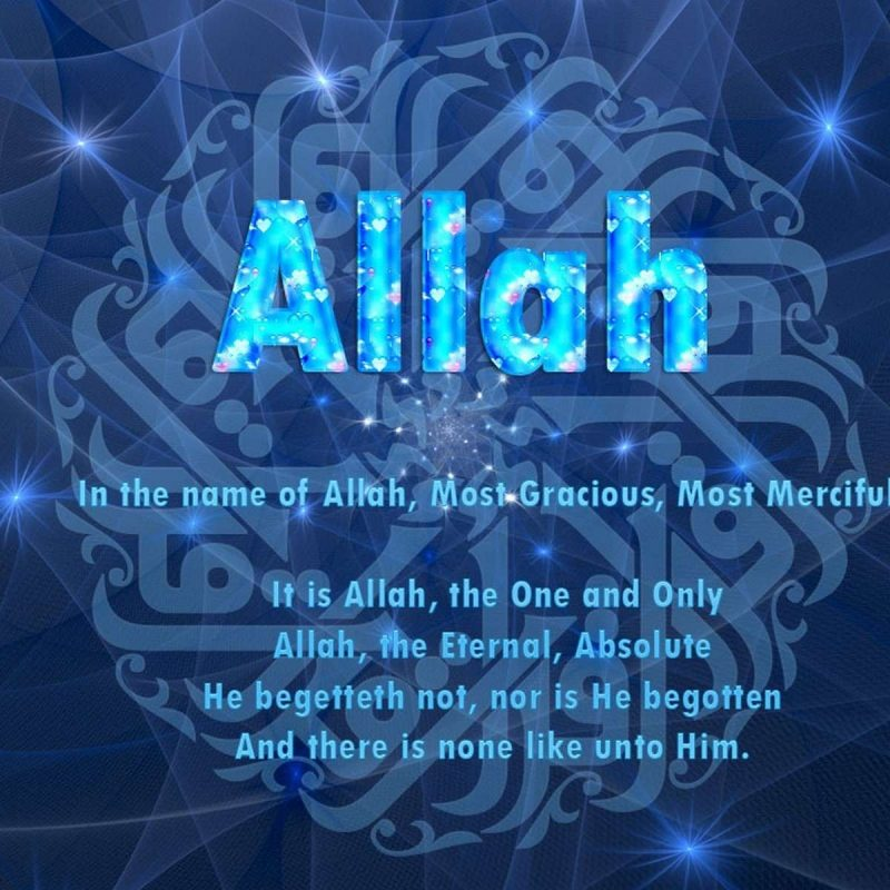 10 Best Most Beautiful Allah Muhammad Wallpaper FULL HD 1920×1080 For PC Desktop 2018 free download allah wallpapers hd 2016 wallpaper cave 800x800