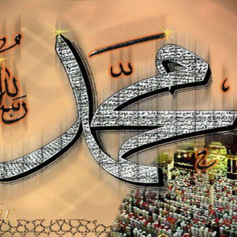 10 Best Most Beautiful Allah Muhammad Wallpaper FULL HD 1920×1080 For PC Desktop 2018 free download allah wallpapers hd 2017 wallpaper cave 800x800
