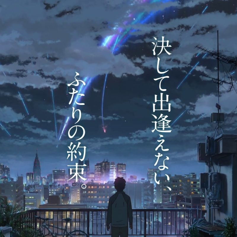 10 New Kimi No Wa Wallpaper FULL HD 1080p For PC Background 2018 free download anime your name kimi no na wa taki tachibana wallpaper e5909be381aee5908d 800x800