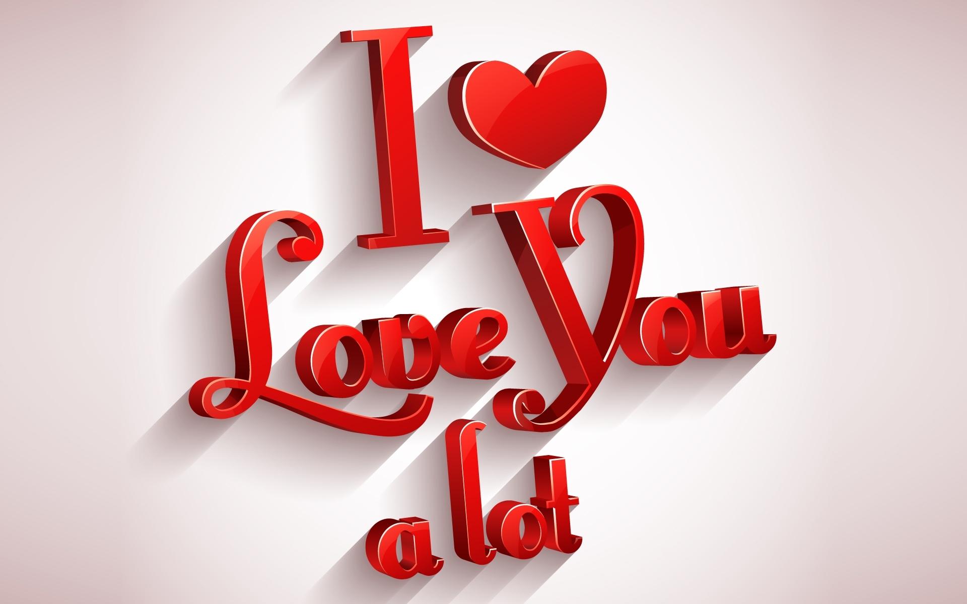 best i love u wallpaper free download hd images backgrounds you