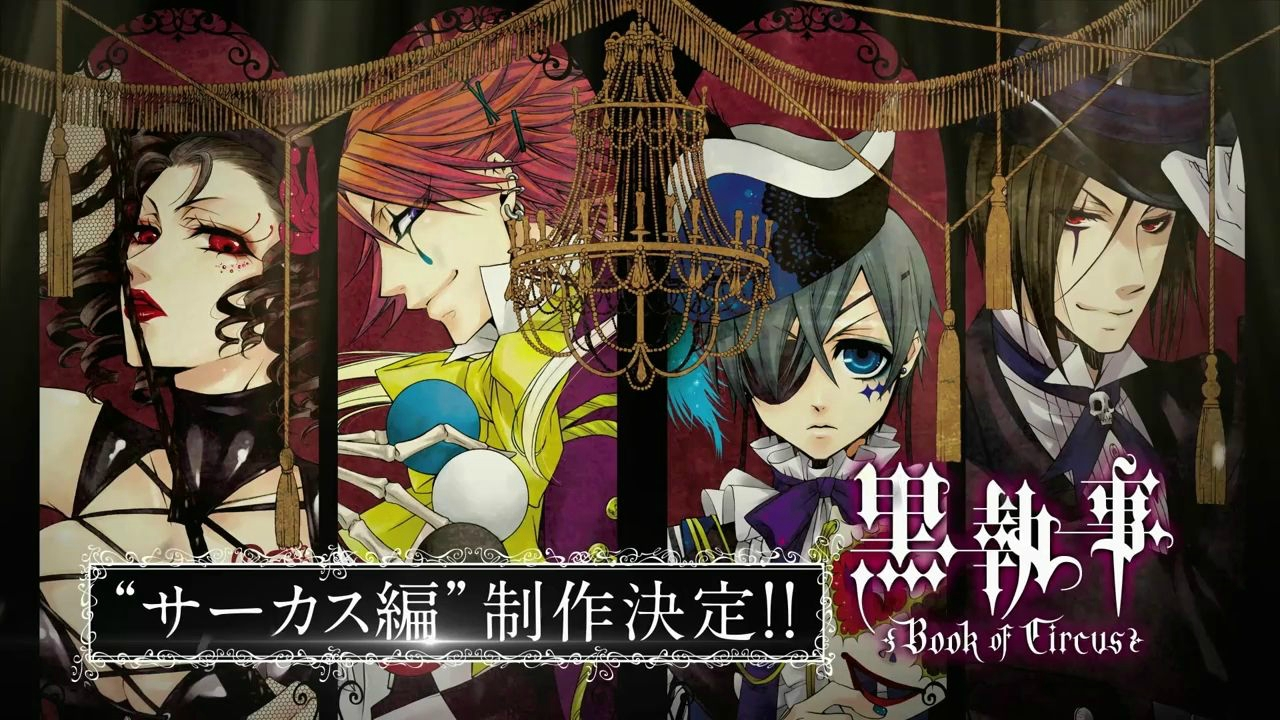 10 Most Popular Black Butler Book Of Circus Wallpaper FULL HD 1080p For PC Desktop