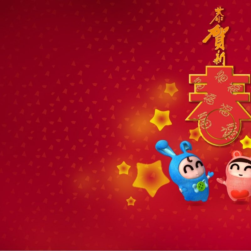 10 Most Popular Chinese New Year Wall Paper FULL HD 1920×1080 For PC Background 2018 free download chinese new year 2014 free desktop wallpapers wallpaper high 800x800