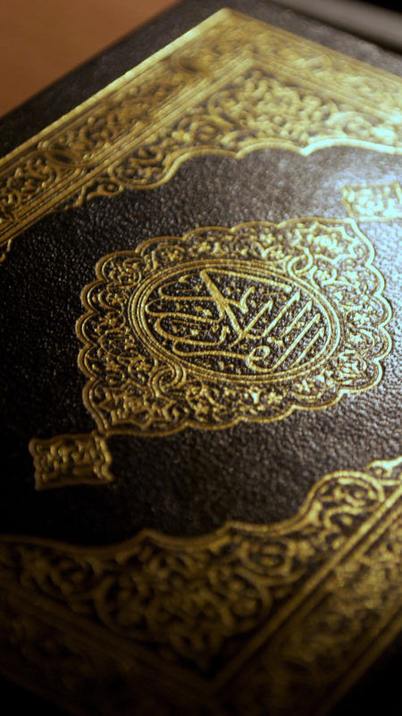 10 Latest Islam Iphone Wallpaper FULL HD 1080p For PC Background 2020 free download download wallpaper 1350x2400 arabic islam calligraphy quran 450x800