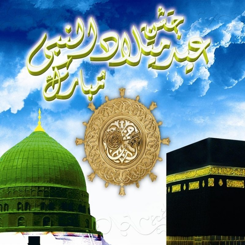 10 Most Popular Beautiful Islamic Wallpapers Desktop FULL HD 1080p For PC Desktop 2018 free download eid milad un nabi desktop wallpapers one hd wallpaper pictures 800x800
