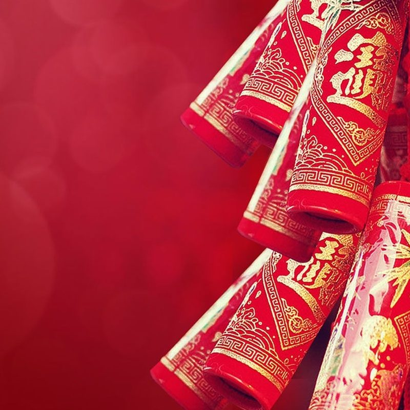 10 Most Popular Chinese New Year Wall Paper FULL HD 1920×1080 For PC Background 2018 free download happy chinese new year 2015 wallpaper wallpaper wallpaperlepi 800x800