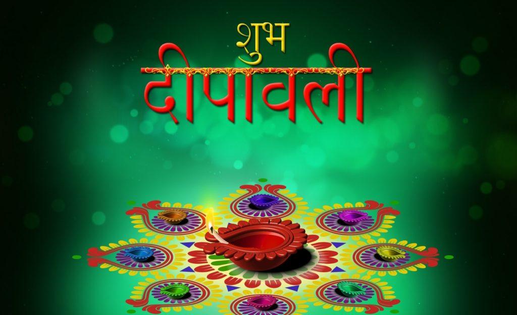 10 New Happy Diwali Wallpaper Hd FULL HD 1920×1080 For PC Desktop 2018 free download happy diwali 2018 wallpapers photo images deepavali2018 1024x624