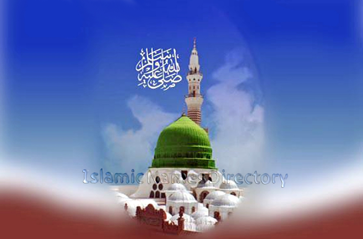 10 Most Popular Beautiful Islamic Wallpapers Desktop Full Hd 1080p