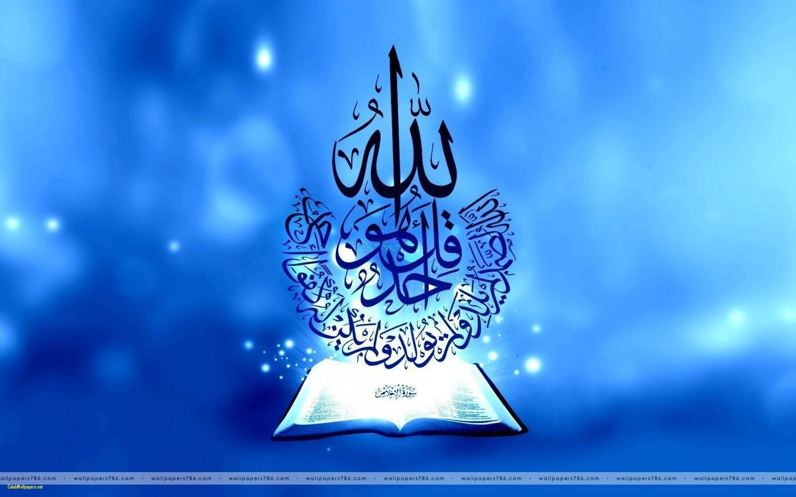 10 Most Popular Beautiful Islamic Wallpapers Desktop FULL ...