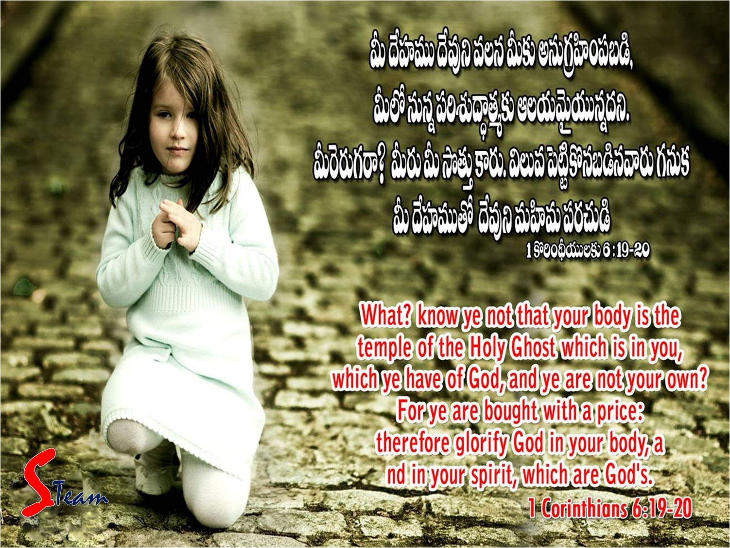 jesus christ wallpaper with bible verse in hindi telugu christian