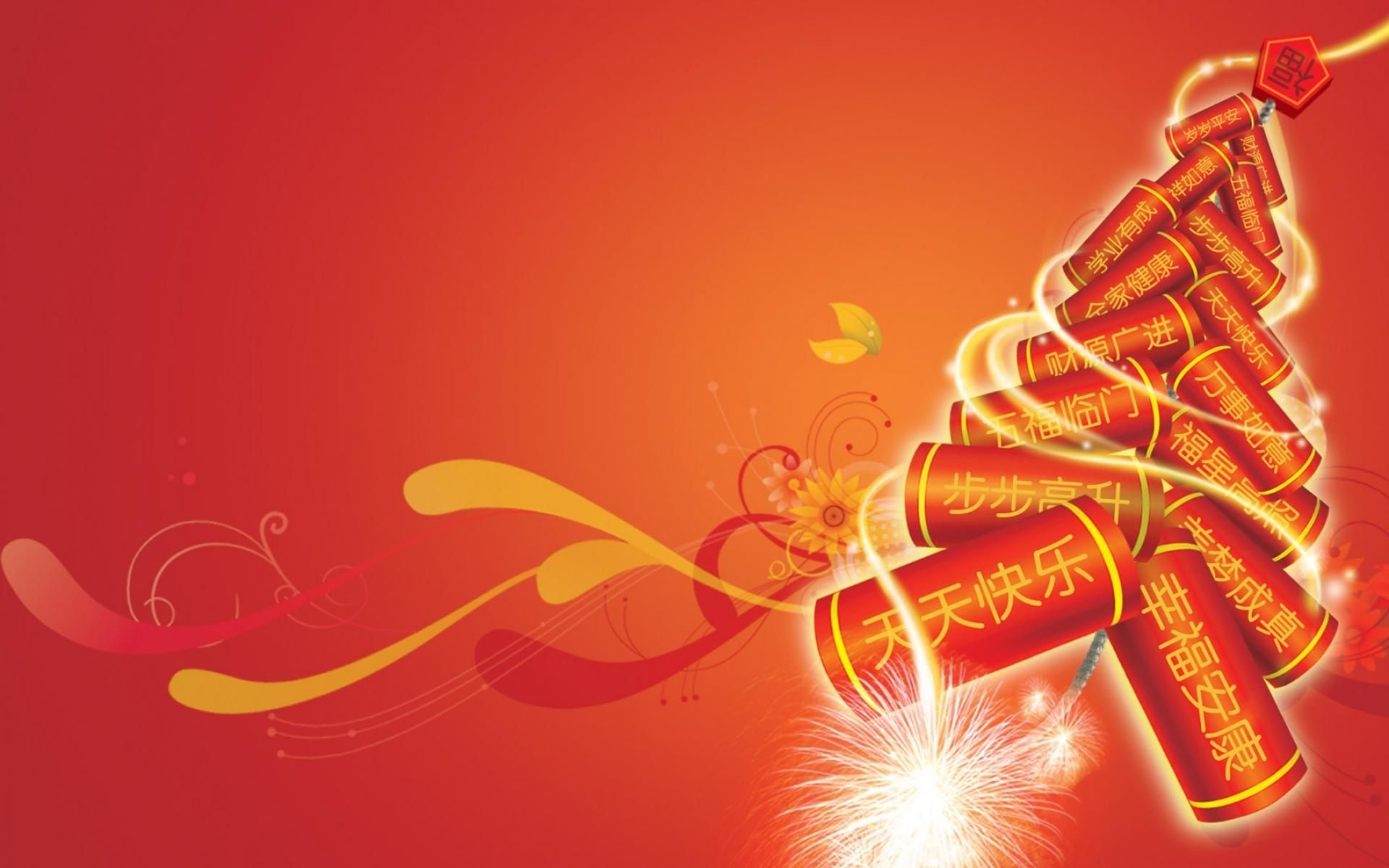 lunar new year #wallpaper - hd wallpapers