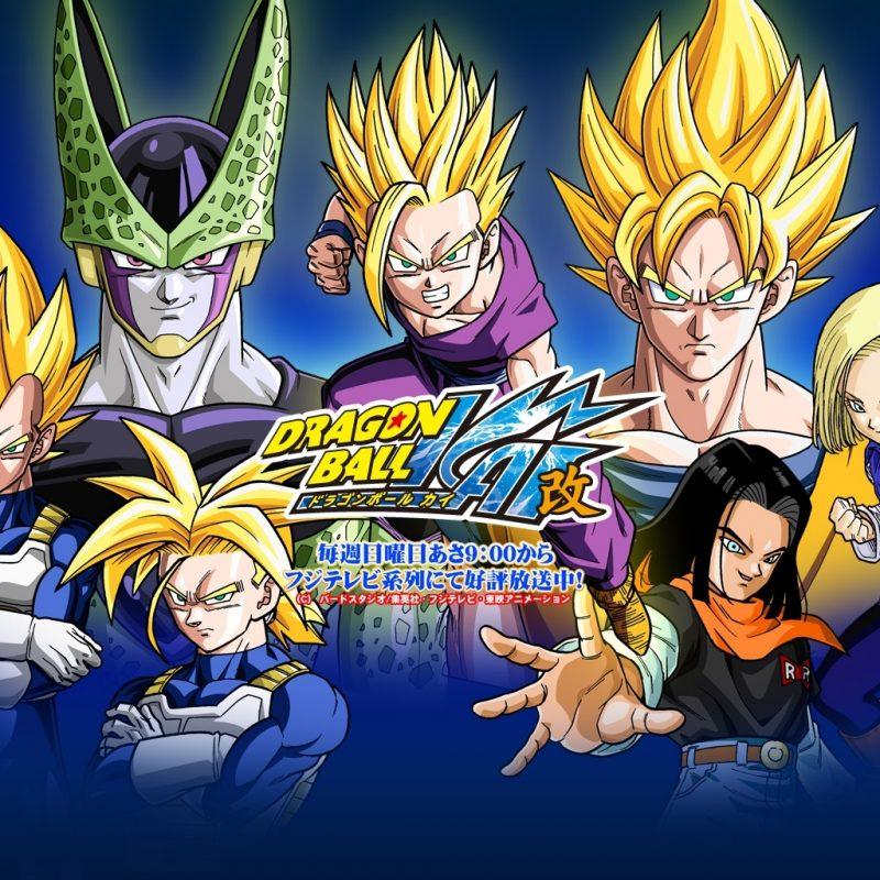 10 Latest Dragon Ball Z Kai Picture FULL HD 1080p For PC Background 2018 free download marko on the web blog archive kamehameha dragon ball z kai 800x800