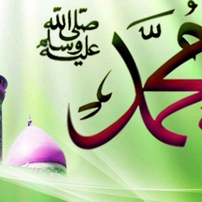 10 Best Most Beautiful Allah Muhammad Wallpaper FULL HD 1920×1080 For PC Desktop 2018 free download most beautiful allah muhammad hd wallpapers hd wallpaper 800x800