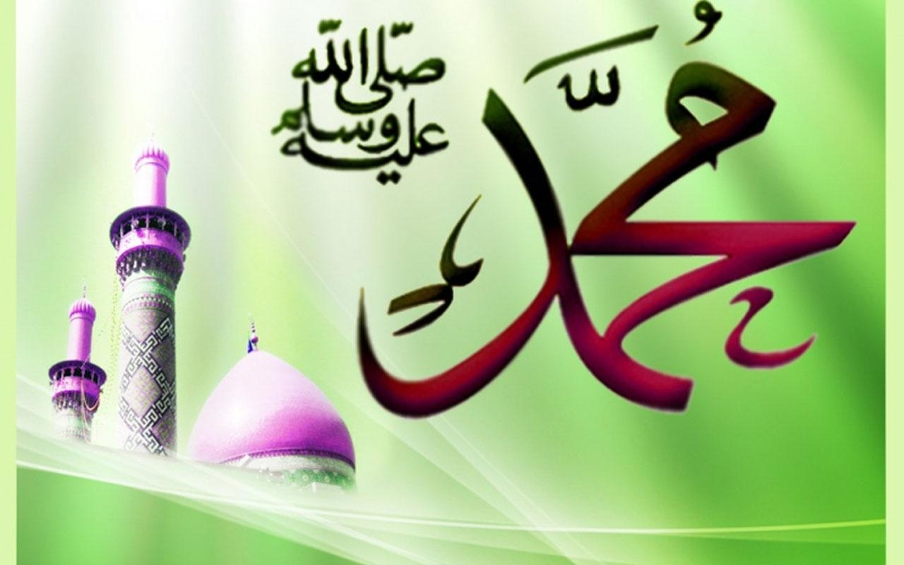 most beautiful allah muhammad hd wallpapers - hd wallpaper