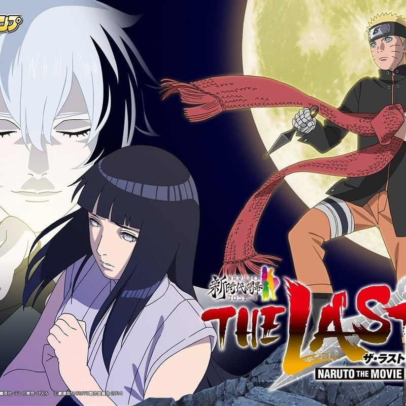 10 New Naruto The Last Movie Hd FULL HD 1080p For PC Desktop 2020 free download naruhina the last naruto the movieaikawaiichan on deviantart 800x800