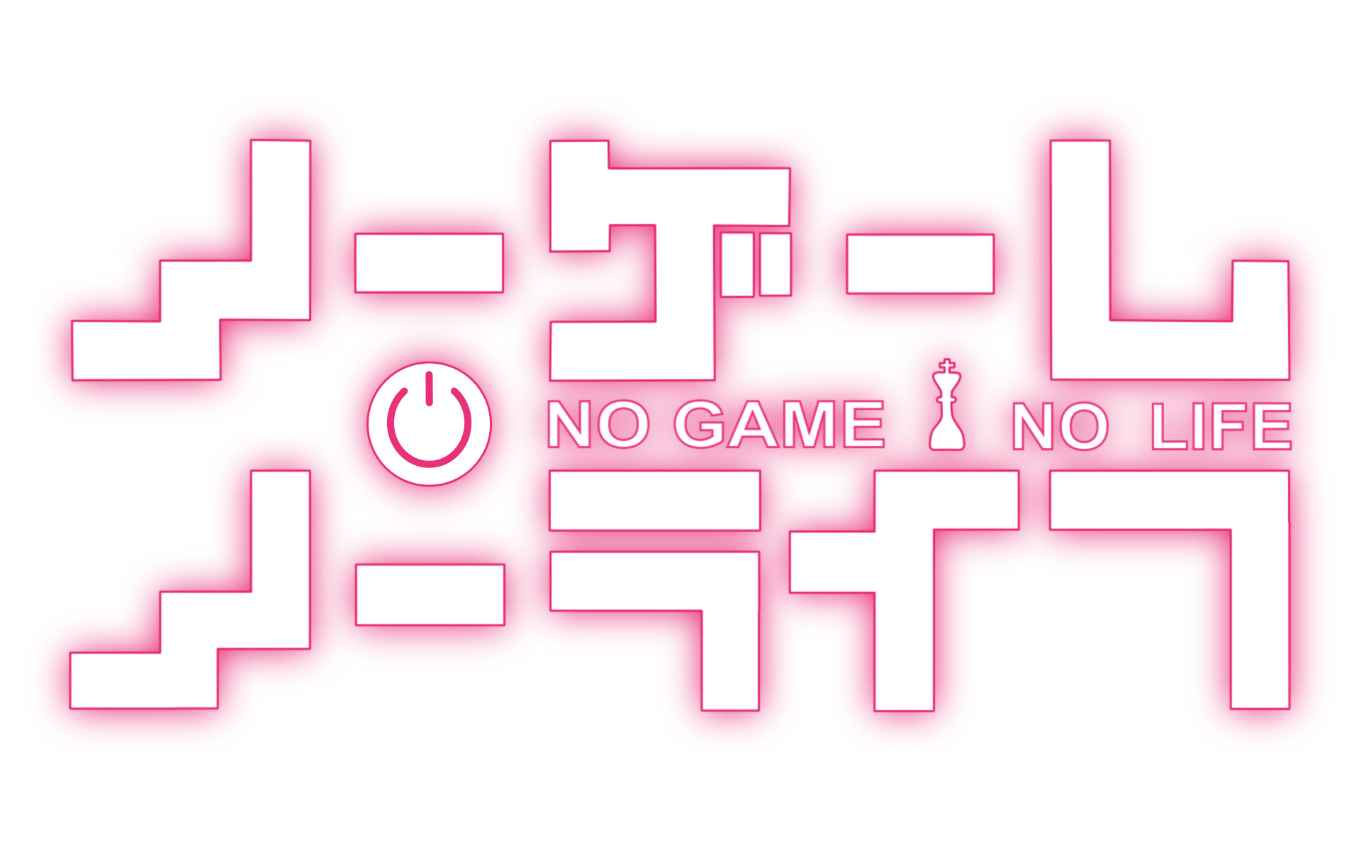 no game no life, logo wallpapers hd / desktop and mobile backgrounds