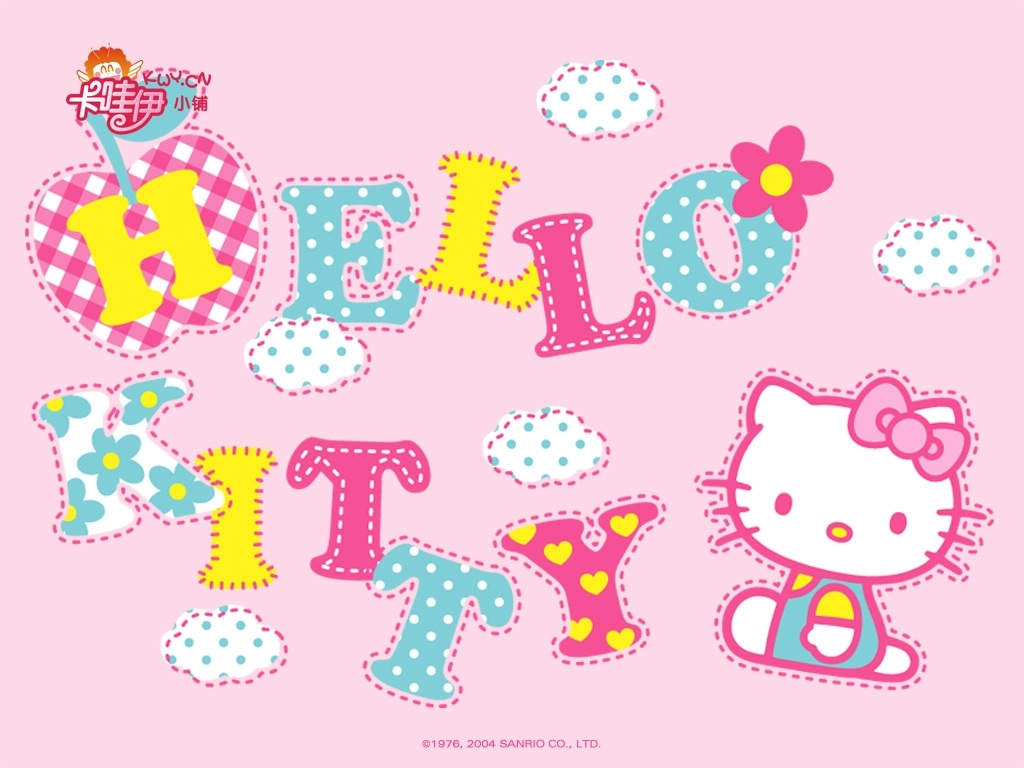 pictures of hello kitty | hello kitty letter papers for free