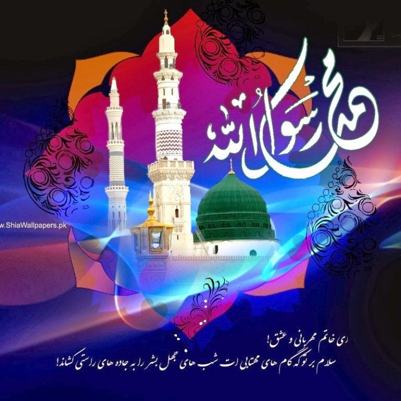10 Best Most Beautiful Allah Muhammad Wallpaper FULL HD 1920×1080 For PC Desktop 2018 free download religion islam information beautifull wallpapers allah muhammad 800x800