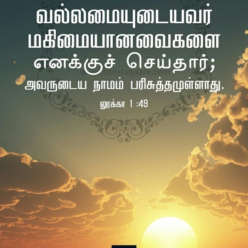 10 Most Popular Bible Verse Wallpaper For Mobiles FULL HD 1080p For PC Desktop 2018 free download tamil christian wallpaper tamil bible verse wallpaper tamil 1 800x800