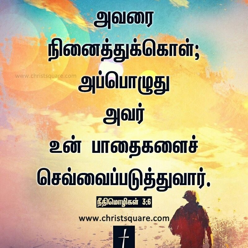 10 Most Popular Bible Verse Wallpaper For Mobiles FULL HD 1080p For PC Desktop 2018 free download tamil christian wallpaper tamil bible verse wallpaper tamil 2 800x800