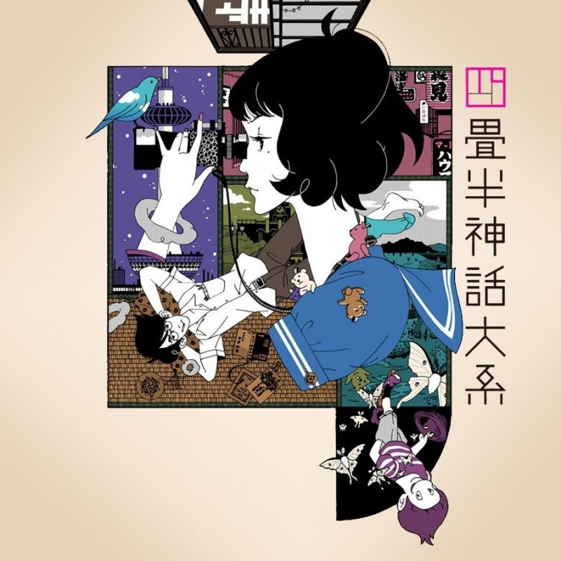 10 Most Popular The Tatami Galaxy Wallpaper FULL HD 1920×1080 For PC Desktop 2018 free download the tatami galaxy fond decran and arriere plan 1440x900 id316145 800x800
