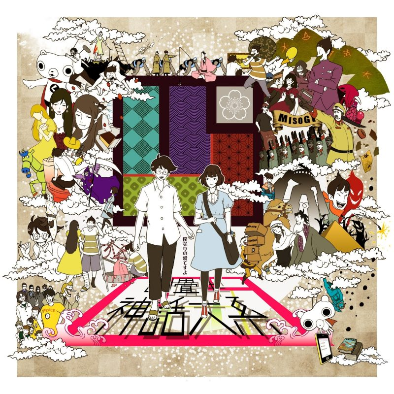 10 Most Popular The Tatami Galaxy Wallpaper FULL HD 1920×1080 For PC Desktop 2021 free download the tatami galaxy wallpapers 8 1500 x 1500 stmed 800x800