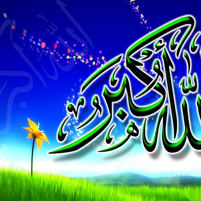 10 Best Most Beautiful Allah Muhammad Wallpaper FULL HD 1920×1080 For PC Desktop 2018 free download wallpaper allah wallpapers new 800x800