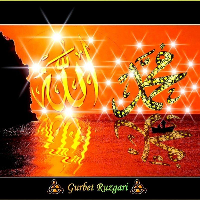 10 Best Most Beautiful Allah Muhammad Wallpaper FULL HD 1920×1080 For PC Desktop 2018 free download wallpaper beauty free wallpaper downloads arslan ahmed 2011 allah 800x800