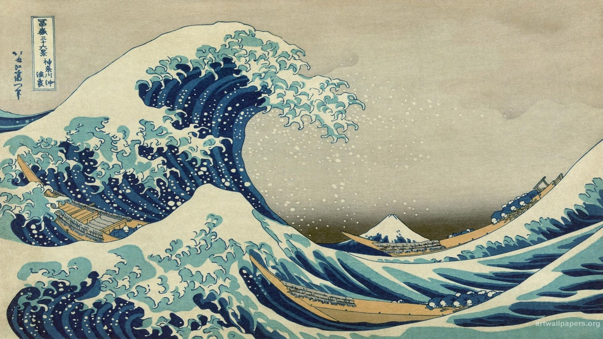 wallpaper's collection: «japanese art wallpapers»