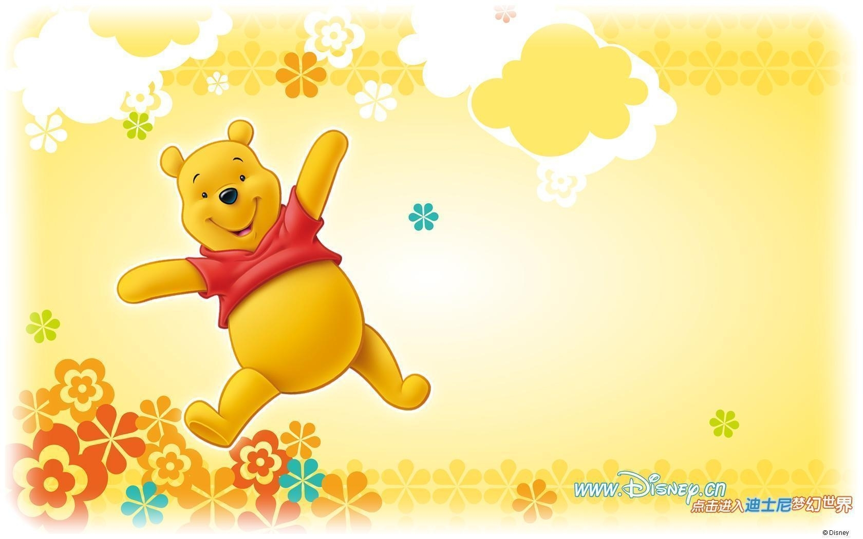 10 new winnie the pooh screensavers full hd 19201080 for pc desktop 10 new winnie the pooh screensavers full hd 19201080 for pc desktop 2018 free download voltagebd Gallery